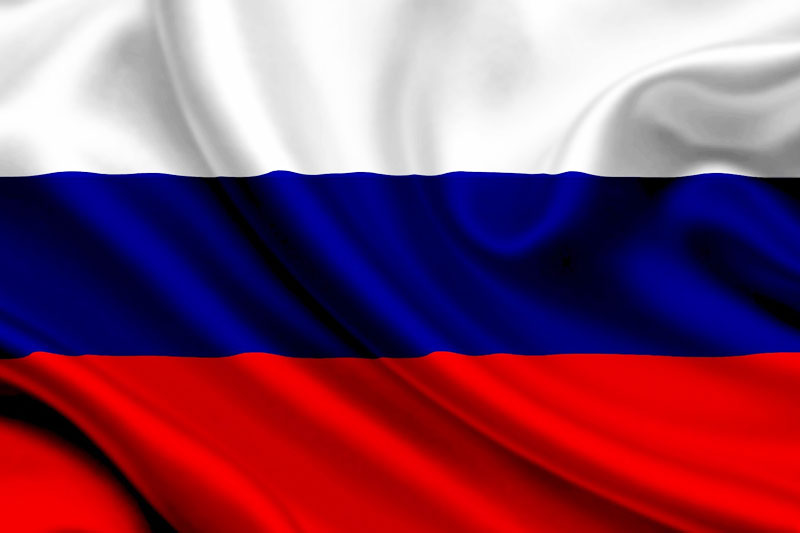 The Ministry of Foreign Affairs of Abkhazia sent a congratulatory note to the Ministry of Foreign Affairs of the Russian Federation on the occasion of the celebration of the Constitution Day