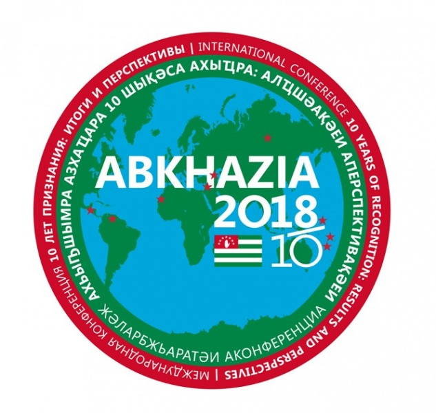 "International Conference on ""10 Years of Recognition: Results and Perspectives"" will be held In Abkhazia on August 22-23."