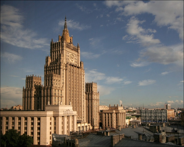 Meeting at the Ministry of Foreign Affairs of Russia