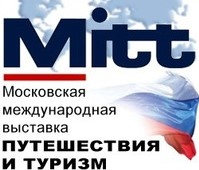 "The tourist exhibition ""Mitt"" was opened in Moscow"