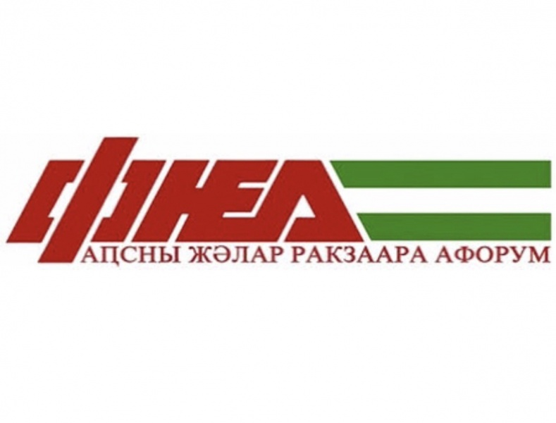 "Statement of the Republican Political Party ""Forum of the National Unity of Abkhazia"""