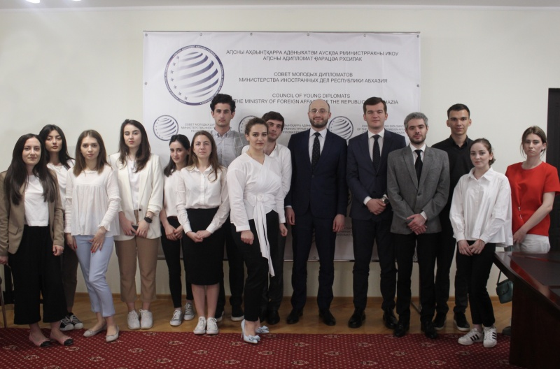 On the meeting of the Council of Young Diplomats with Irakli Khintba