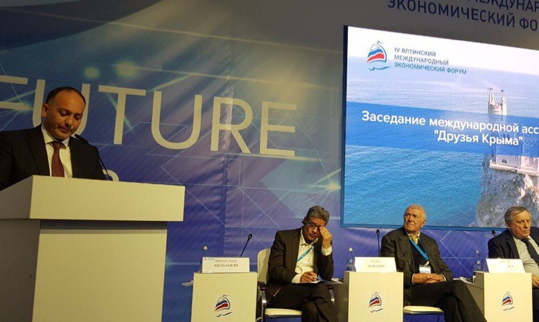 Daur Kove, the Foreign Minister spoke at the IV-th Yalta International Economic Forum