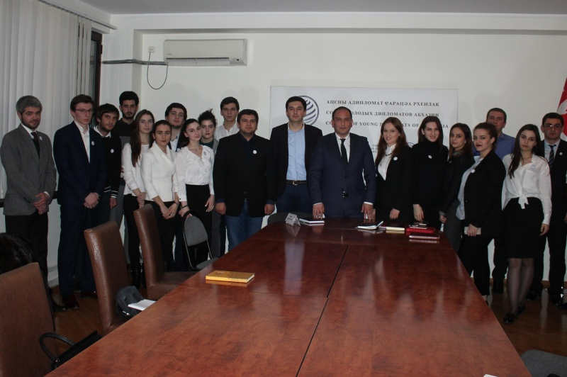 The Foreign Minister of Abkhazia Daur Kove held a meeting with representatives of the Council of Young Diplomats