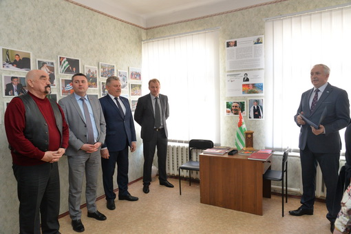 On the commemorative event dedicated to V.G. Ardzinba in the Representative Office of Abkhazia in the PMR