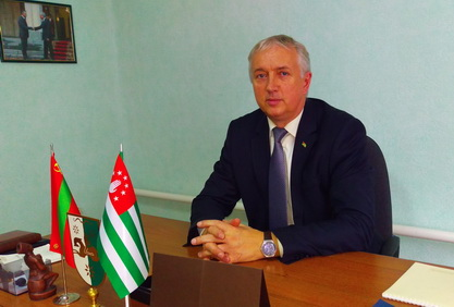 Alexander Vataman spoke on the cooperation of Abkhazia and Transdniestria in 2018