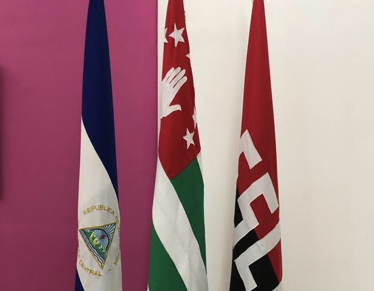 The delegation of the Republic of Abkhazia arrived in the Republic of Nicaragua