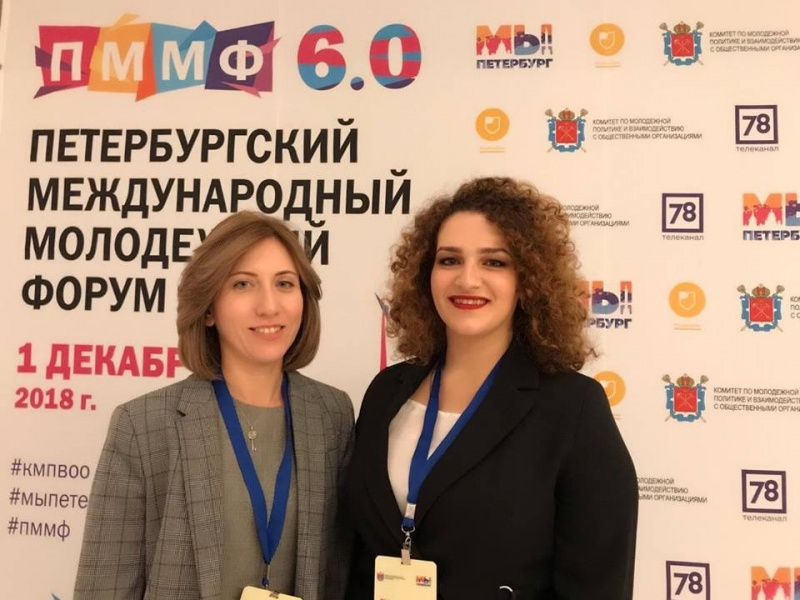 On the participation of the СYD to the Ministry of Foreign Affairs of Abkhazia in the St. Petersburg International Youth Forum