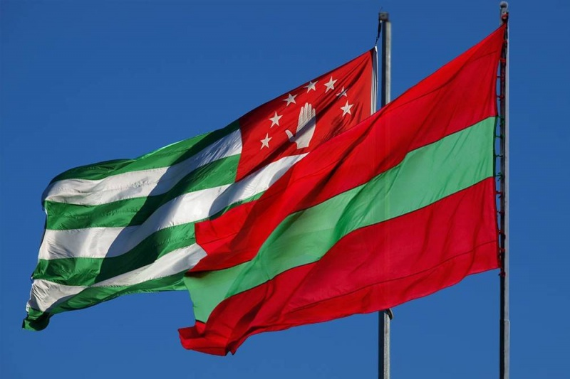 26 years since the date of the signing of the Treaty on Friendship and Cooperation between Abkhazia and Transdniestria