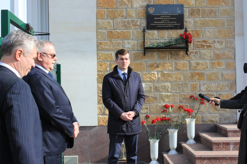 The leadership of the Ministry of Foreign Affairs of Abkhazia took part in the opening of the plaque in the memory of Dmitri and Olga Vishernevykh